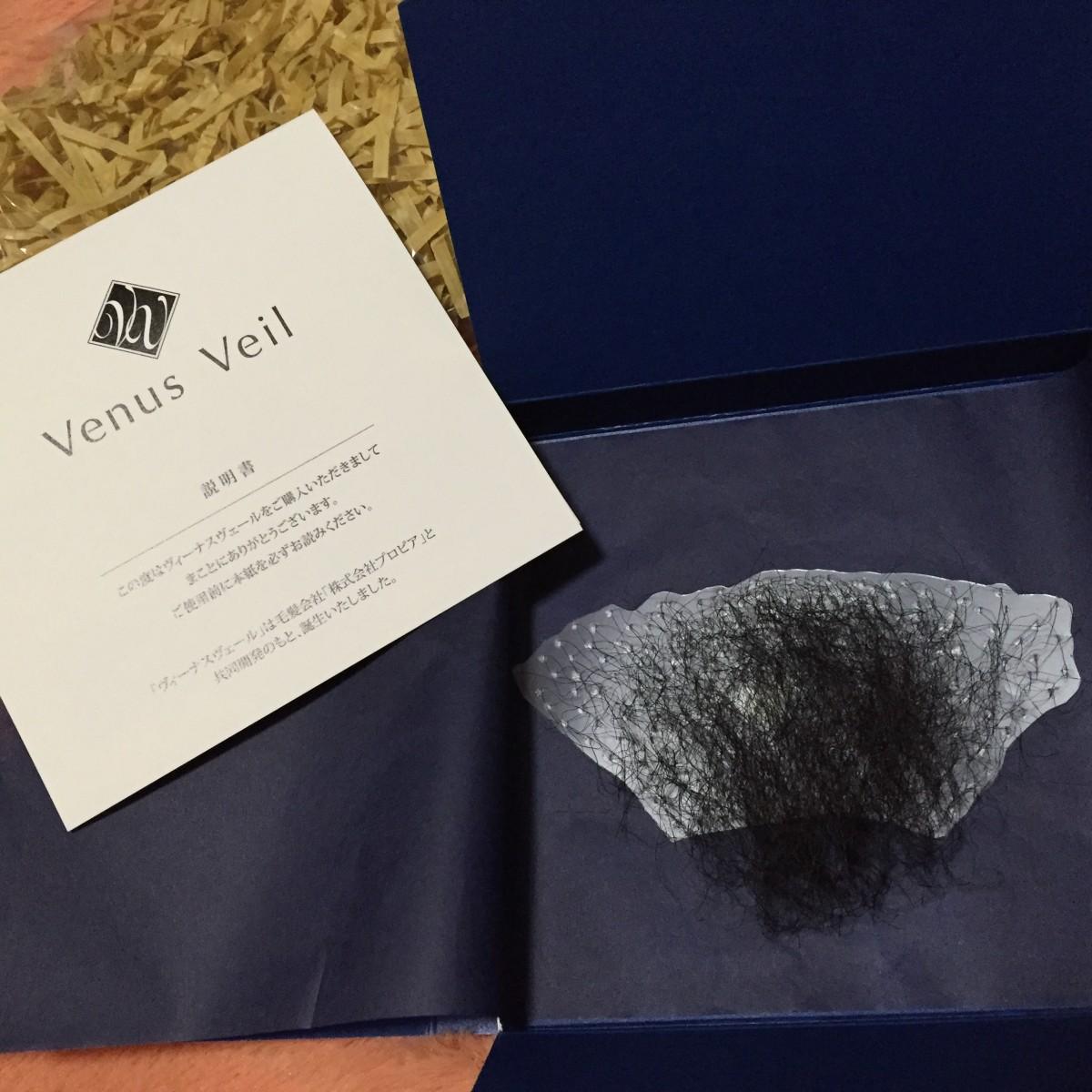 VIO(ハイジニーナ脱毛)中の温泉対策
