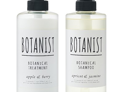 BOTANIST(ボタニスト)使用口コミ(レビュー)