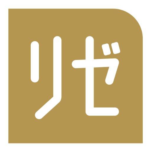 リゼクリニックロゴ